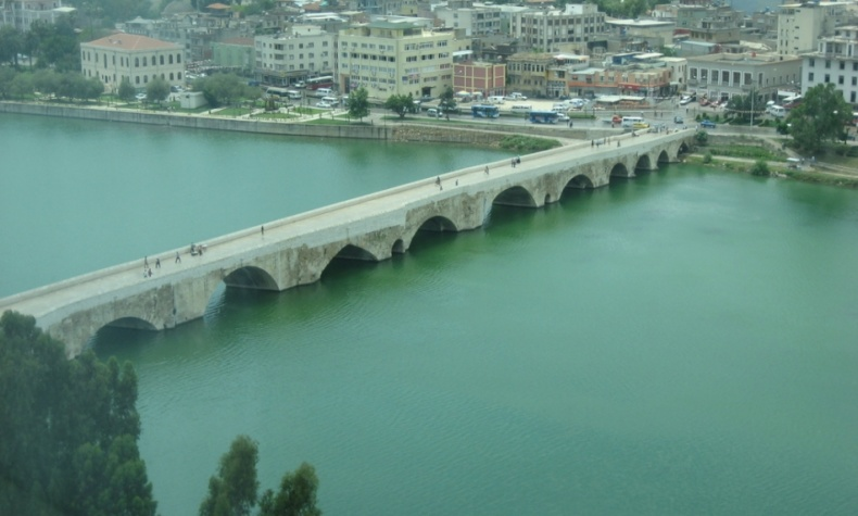 Adana Şehir Görselleri