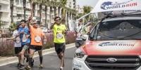 İzmir'de binler koşamayanlar için koştu, yeni Ford Kuga yakaladı