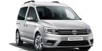 Volkswagen Ticari Araç modellerine sahip olmak kolaylaştı.