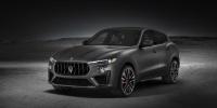 590 HP'lik Maserati Levante Trofeo New York'ta Tanıtıldı!