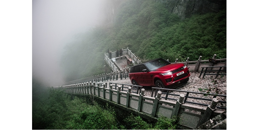 İmkansızın ötesine geçmek isteyenlere Range Rover Sport PHEV