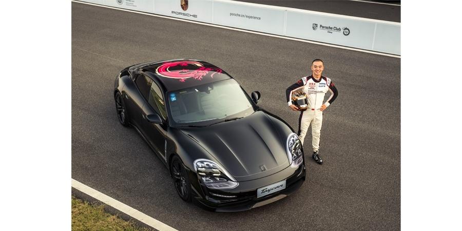Porsche Taycan Çin'de ilk kez piste çıktı